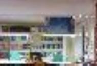 Negozio / Locale in Affitto a Lonigo