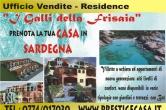 Terreno Edificabile Residenziale in vendita a Guidonia Montecelio, 9999 locali, zona Zona: Guidonia, prezzo € 200 | Cambio Casa.it
