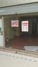 Negozio / Locale in vendita a Este, 9999 locali, prezzo € 85.000 | CambioCasa.it