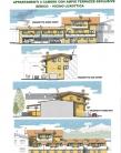 Capannone in vendita a Sedico, 9999 locali, zona Località: Sedico - Centro, Trattative riservate | Cambio Casa.it