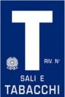 Immobile Commerciale in vendita a Eboli, 9999 locali, Trattative riservate | Cambio Casa.it