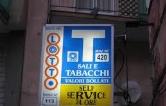 Immobile Commerciale in vendita a Este, 9999 locali, prezzo € 85.000 | CambioCasa.it