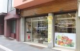 Immobile Commerciale in vendita a Levico Terme, 2 locali, zona Località: Levico Terme - Centro, prezzo € 68.000 | Cambio Casa.it